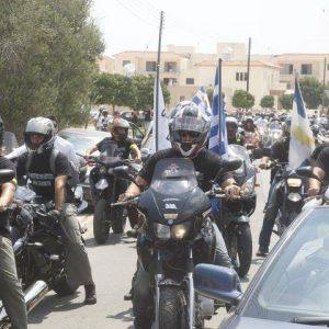 Πορεία 2009