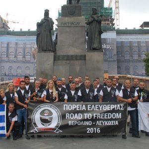 Πορεία – 4η μέρα – Βουδαπέστη
