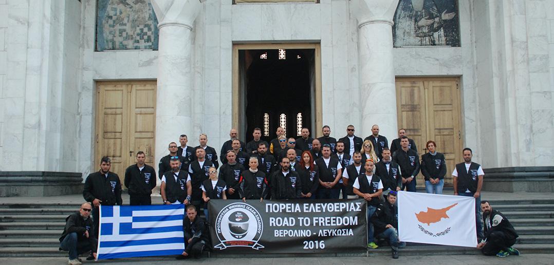 Πορεία – 5η μέρα – Βελιγράδι