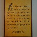 DAY_07_paisius_monastery_---98