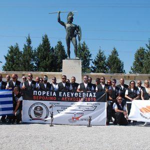 Πορεία – 8η μέρα – Θερμοπύλες, Αθήνα