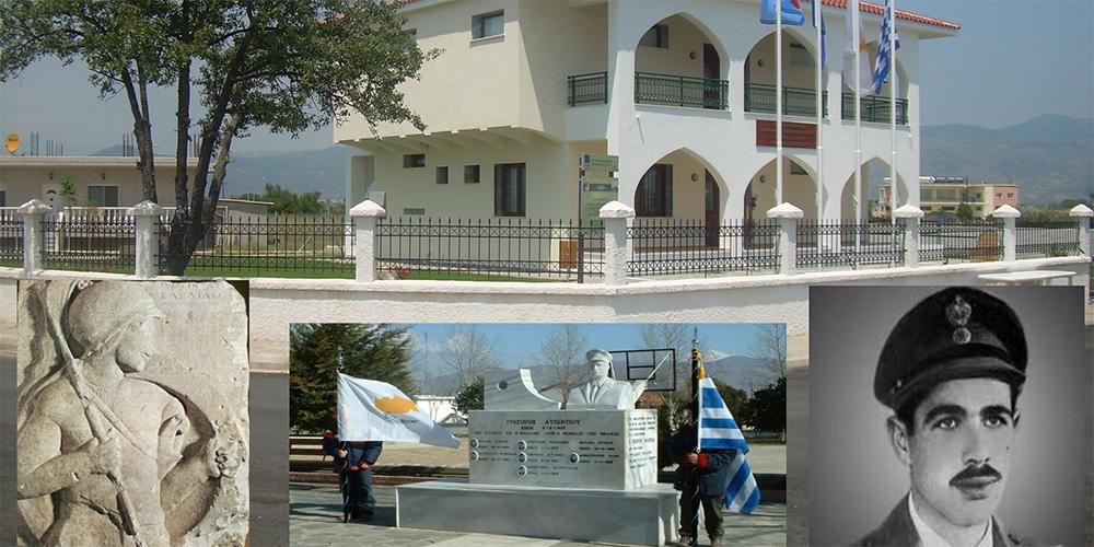 Ευχαριστούμε τον Σύλλογος Κυπρίων Ν. Ξάνθης